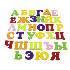 "Вырубка из фетра ""Буквы 2"""