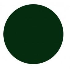 Мягкий фетр, Корейский, цвет RN-20 Изумрудный