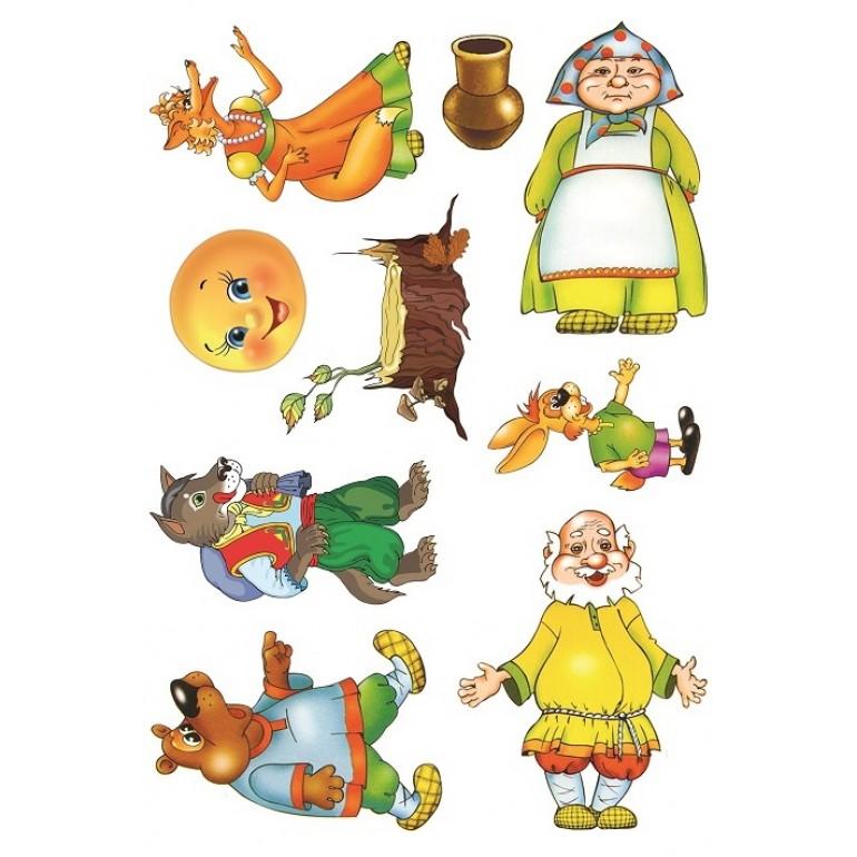 Персонажи сказки колобок в картинках отдельно для вырезания