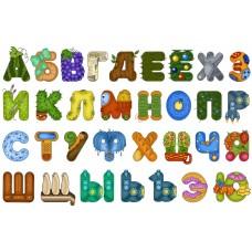 Азбука для малышей из фетра -сублимационная печать