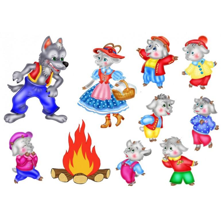 персонажи сказки волк и семеро козлят в картинках отдельно