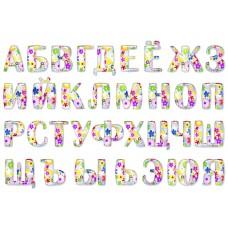Буквы алфавита для малышей из фетра